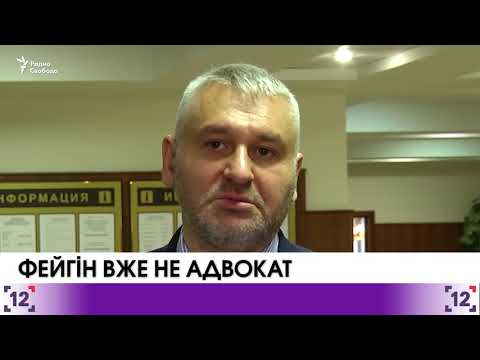 Mark Feygin lost his status of an advocate