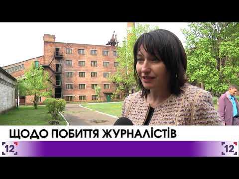 Коментар про побиття журналістів від Ірини Констанкевич