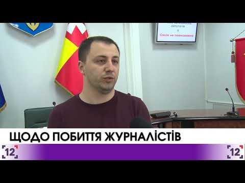 Коментар Тараса Шляхтича з приводу побиття журналістів