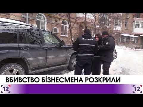Головні новини України за 26 квітня 2018 року