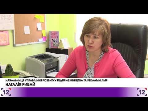 Луцьк: МАФи демонтовуватимуть у травні