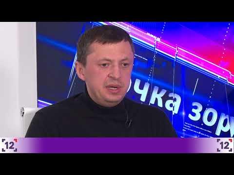 Точка зору з Ігорем Чорнухою