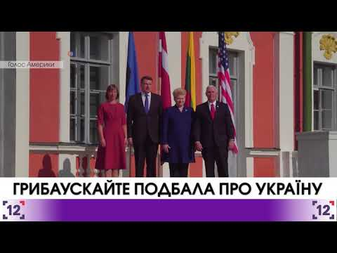 Ukrainian news – 5 April