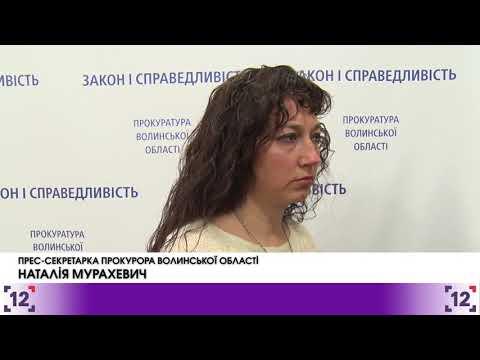 Кримінальний авторитет Луцька оголосив голодування