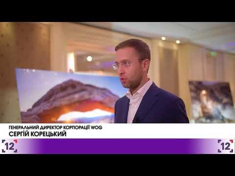 У Києві відбулась виставка світлин Ігоря Єремеєва