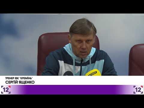 """ФК """"Волинь"""" виграла з рахунком 3:0"""