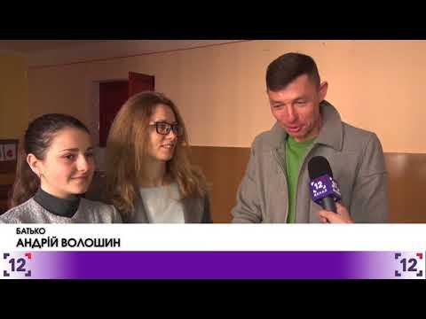На Великдень до Луцька завітали школярі з Волновахи