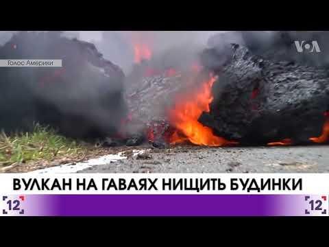World news – 7 May, 2018