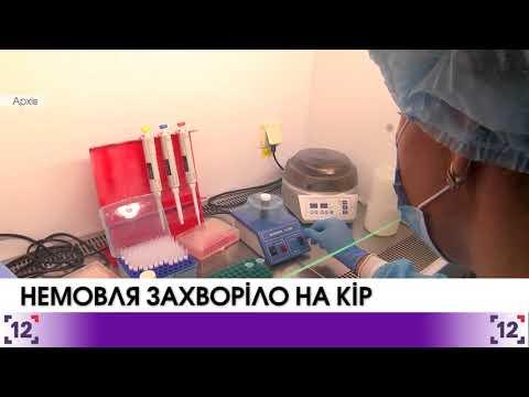 У Нововолинську немовля захворіло на кір