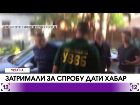 Ukrainian news – 10 May 2018