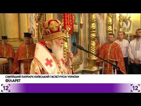 Філарет завітав до Володимир-Волинської єпархії