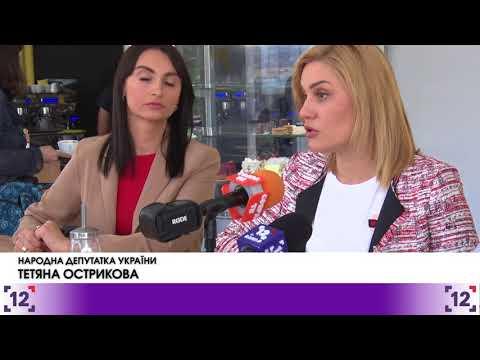 Нардепи зустрілись з луцькими журналістами