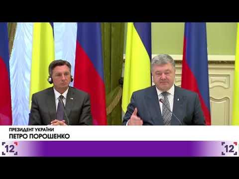 Slovenia supports Ukraine in EU