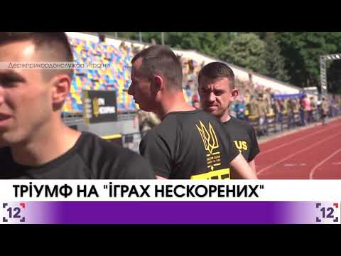 """Тріумф волинян на """"Іграх нескорених"""""""