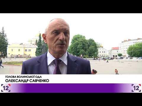 """У Луцьку """"фестивалять"""" освітяни"""