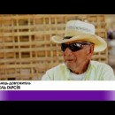 Longevity record – Mexican Garcia is 121!