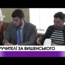 Ukrainian news – 18 May