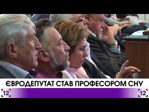 Євродепутат став професором волинського ВИШу