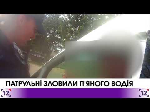 Володимр-Волинський: патрульні зловили п'яного водія