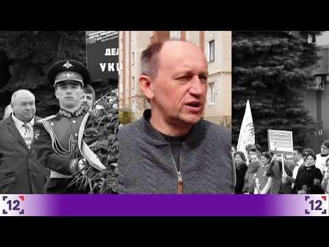Спецтема: Волинські канікули в російському тилу (АНОНС)