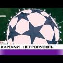 Головні новини України за 22 травня 2018 року