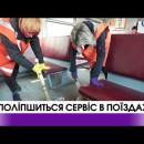 Новини України за 22 травня 2018 року