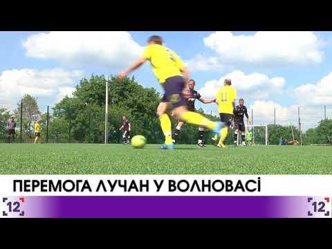 Лучани виграли футбольний турнір у Волновасі