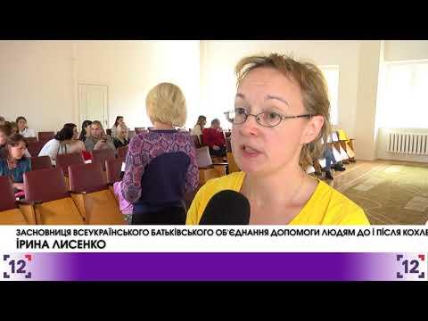 У Луцьку ще 15 дітям повернули слух