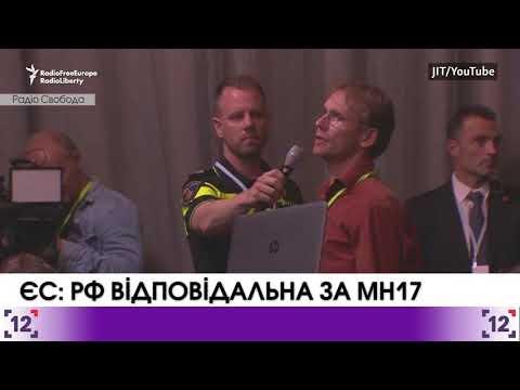 EU: Russia responsible of MH-17 shot down