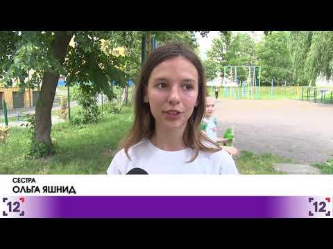 """У Луцьку відбулись спортивні змагання  для """"сонячних дітей"""""""