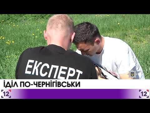 В Чернігові чоловік погрожував підірвати автобус