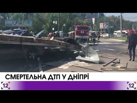 Deadly car accident in Dnipro