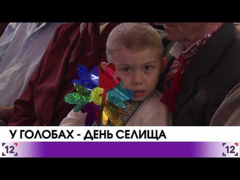 Волинський губернатор подарував Голобам мобільний ЦНАП