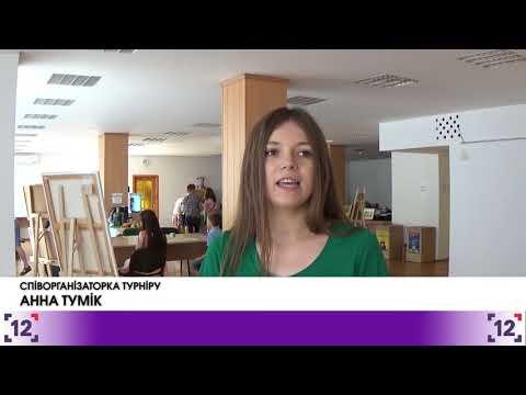 У Луцьку відбувся благодійний турнір з настільних ігор
