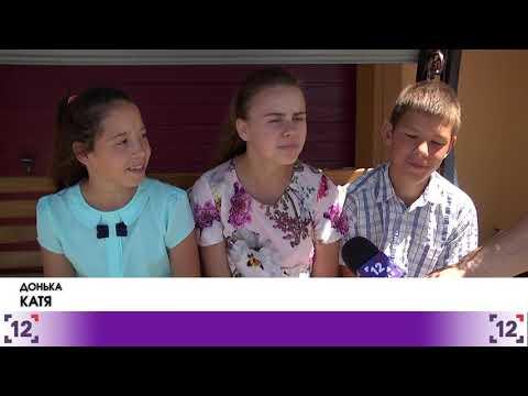 Родина з Ковельщини створила дитячий будинок сімейного типу