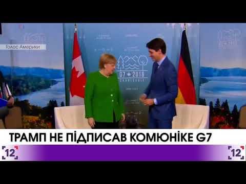 G7 in Canada: sum-ups