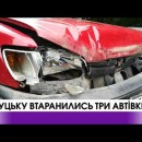 Car accident in Lutsk – three cars hit