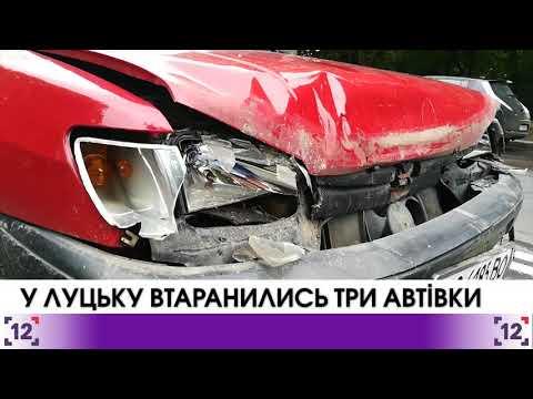 Car accident in Lutsk – three cars hit