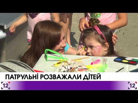 У Луцьку патрульні розважали дітей