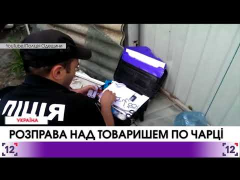 Головні новини України за 19 червня 2018 року