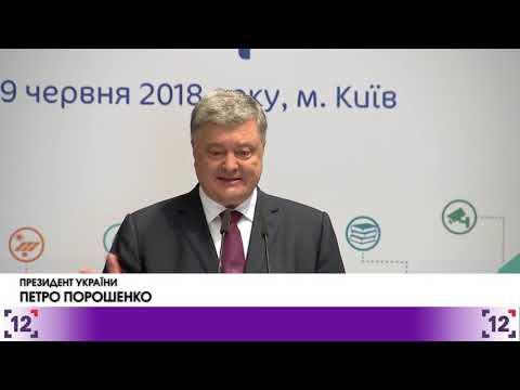 Петро Порошенко розповів про перші підсумки децентралізації