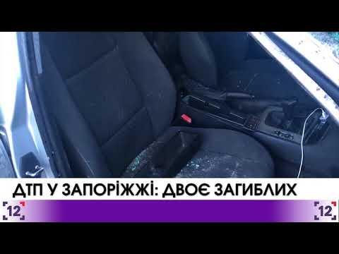 Car accident in Zaporizhia – two dead