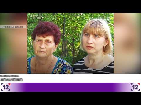 Mothers of political prisoners – Sentsov and Kolchenko met