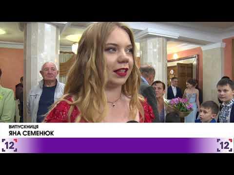 Випускний-2018 у Луцьку