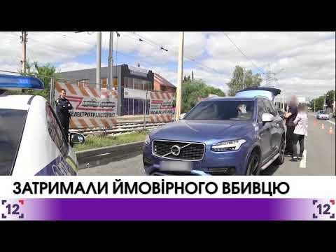Головні новини України за 25 червня 2018 року