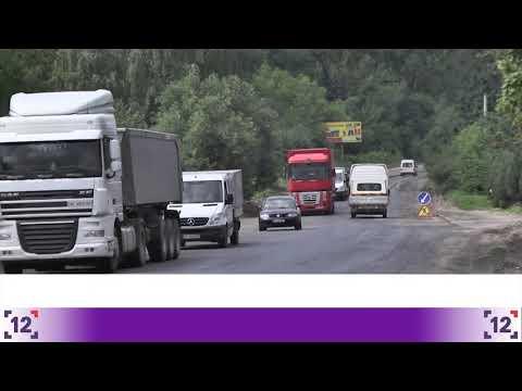 У Луцькому районі – ремонт доріг