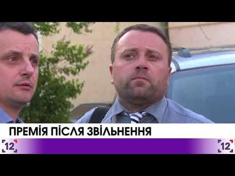 Олександр Рачков отримав премію після звільнення
