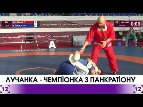 Лучанка – чемпіонка з панкратіону