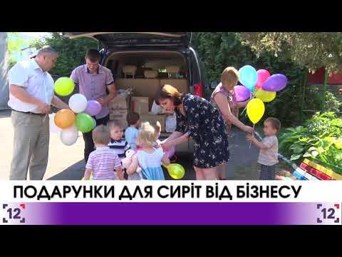 У Волинський будинок дитини завітали з подарунками