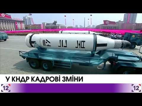 World news – 5 June